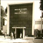 Copie de expo_univ_palestine