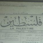 Copie de falastin