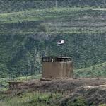 Copie de montagne drapeau israelien