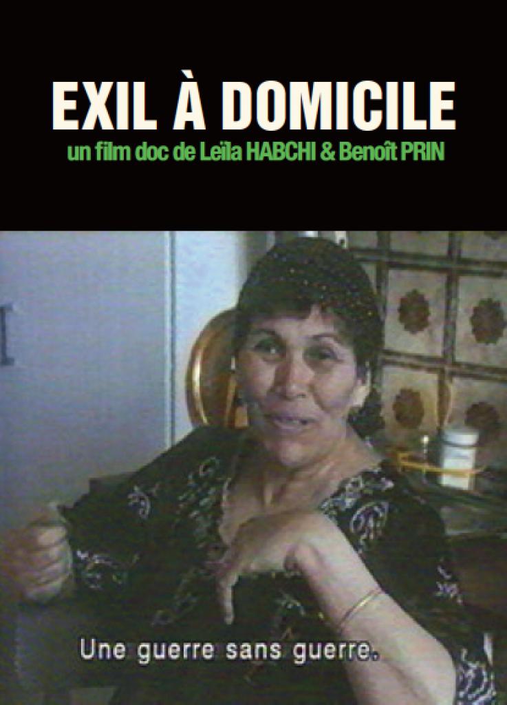 EXIL À DOMICILE