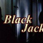 ken loach black jack 7