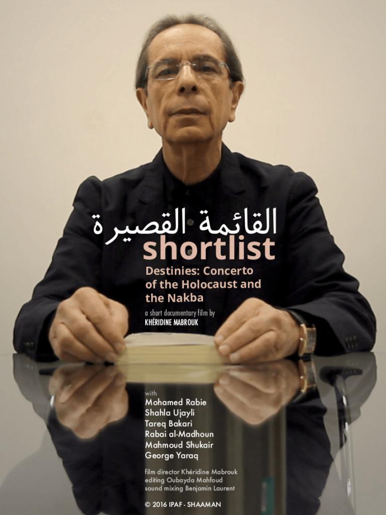 SHORTLIST - القائمة القصيرة - Destinies: Concerto of the Holocaust and the Nakba